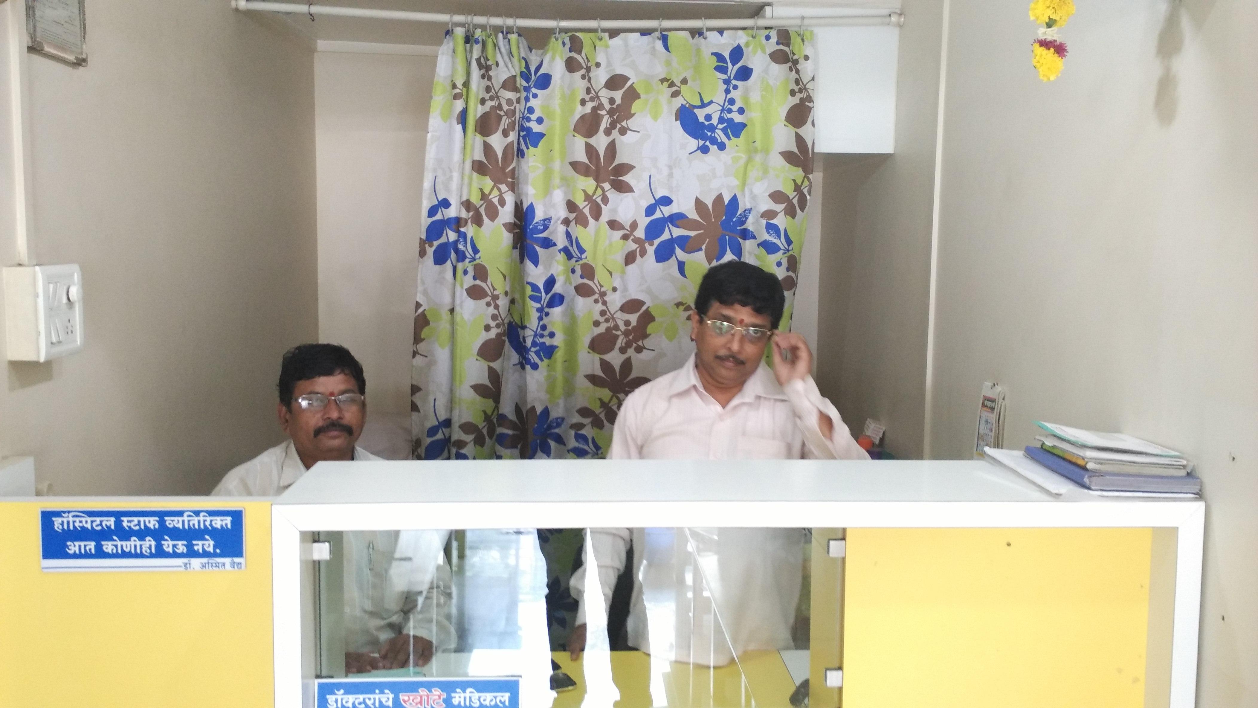 Chandralok Hospital|bibwewadi,Pune